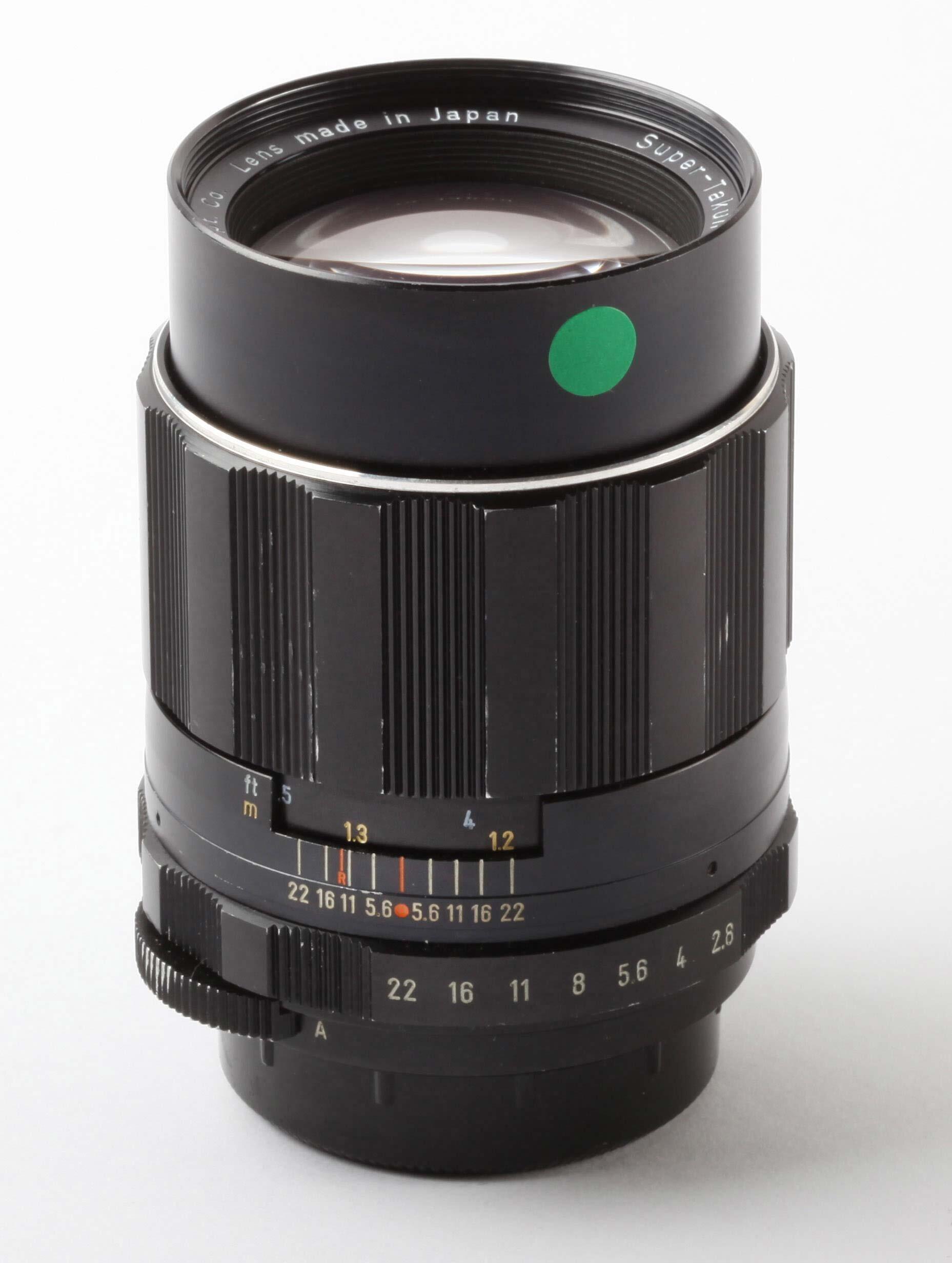Pentax Super-Takumar 2,8/105mm M42